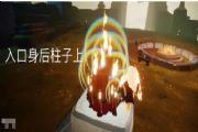 光遇10.12任务攻略:10月12日大蜡烛位置分享[多图]