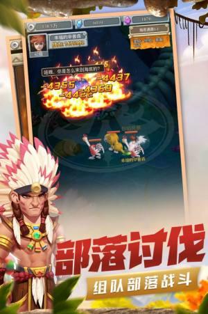 部落救援游戏安卓版图片2