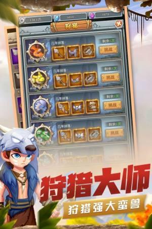 部落救援游戏安卓版图片1