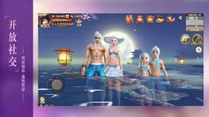三界妖歌红包版图3