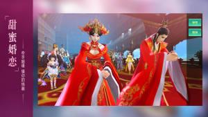 三界妖歌红包版图4
