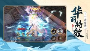剑豪武双传手游官网最新版图片1