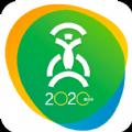 奥运会2020 app