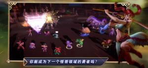 魔兽英雄战歌RPG图3
