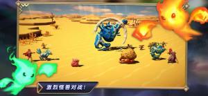 魔兽英雄战歌RPG图4