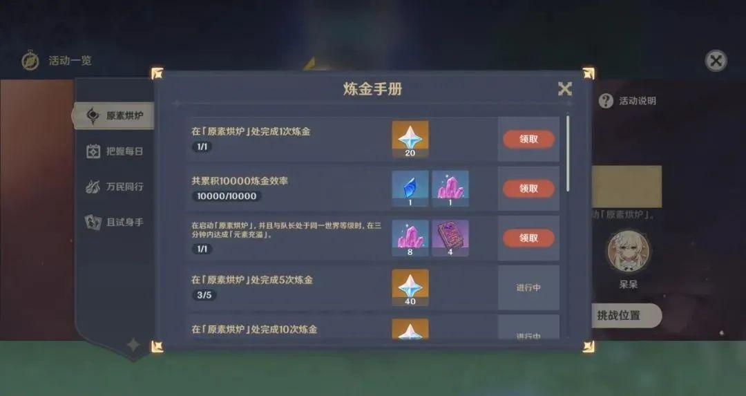 CG时时彩最佳游戏平台