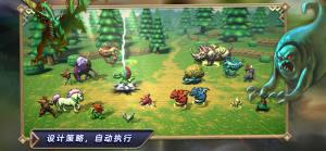魔兽英雄战歌RPG图1