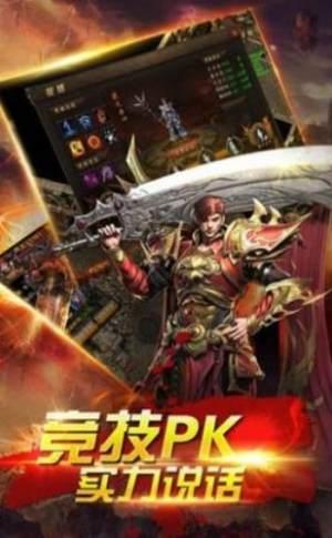 烈火雷霆王者之怒官网版图3