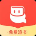 微鲤免费追书小说app