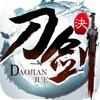 刀剑决单机版游戏官方网站下载 v1.0.0