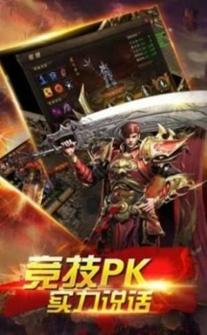 烈火雷霆王者之怒手游官网最新版图片1