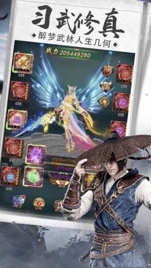 刀剑决单机版游戏官方网站下载图片1