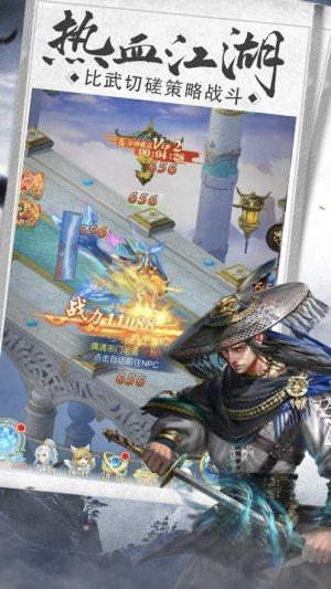 刀剑决单机版游戏图3