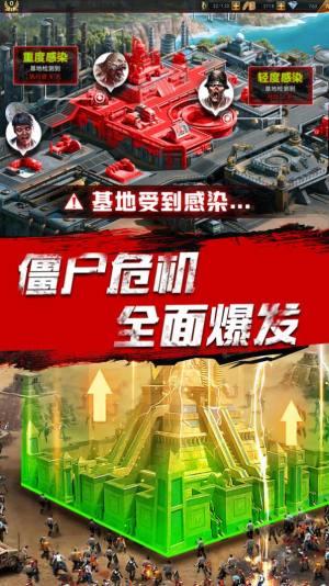 末日英雄远征手游官方版图片2