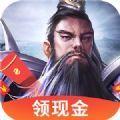 神魔三国王者崛起正版手游 v1.0