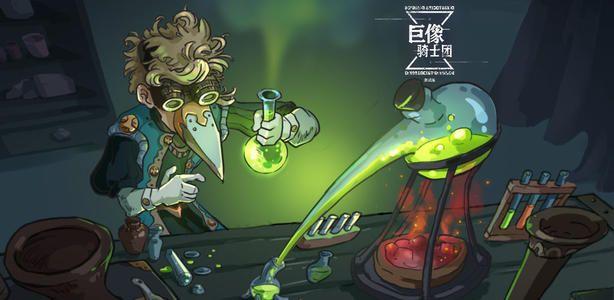 巨像骑士团角色推荐:最强骑士角色选择一览[多图]图片2