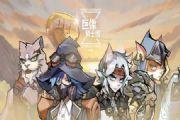 巨像骑士团角色推荐:最强骑士角色选择一览[多图]