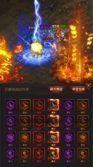 熔炼之城游戏图3