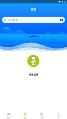 面点师题库初级APP安卓版图片1