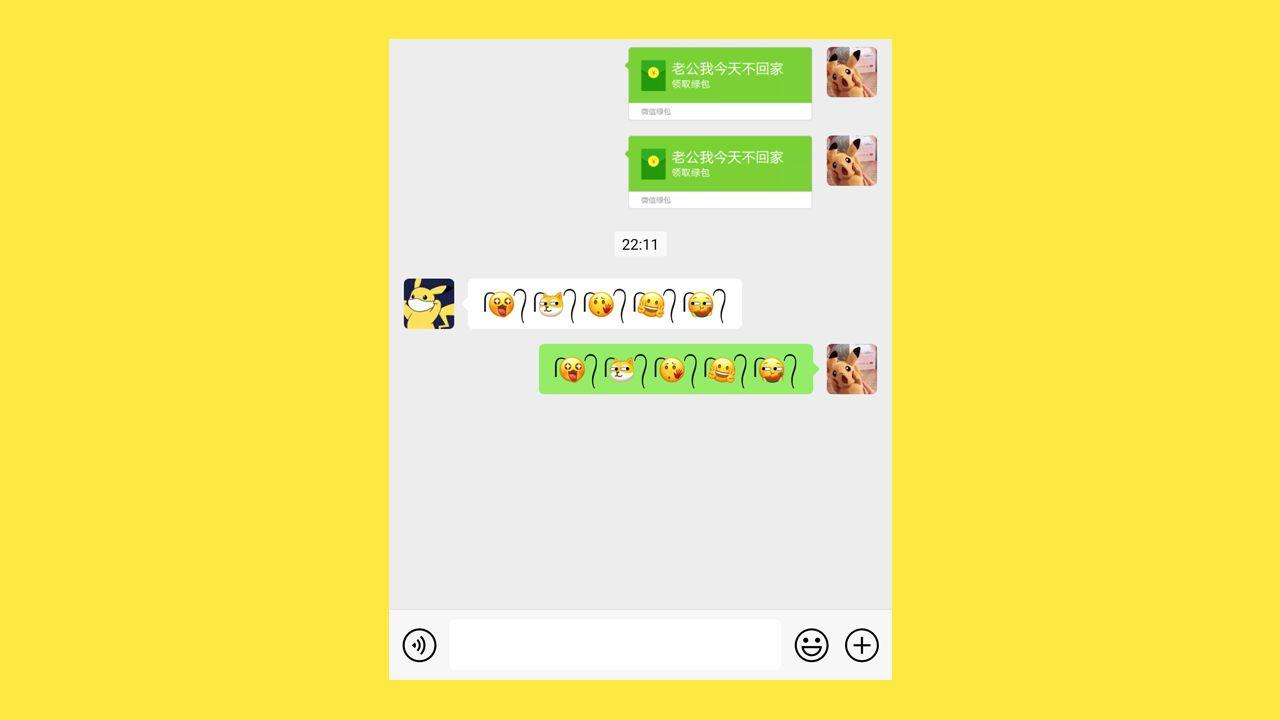 抖音两根毛符号怎么复制上去?emoji表情两根头发复制方法位置[多图]