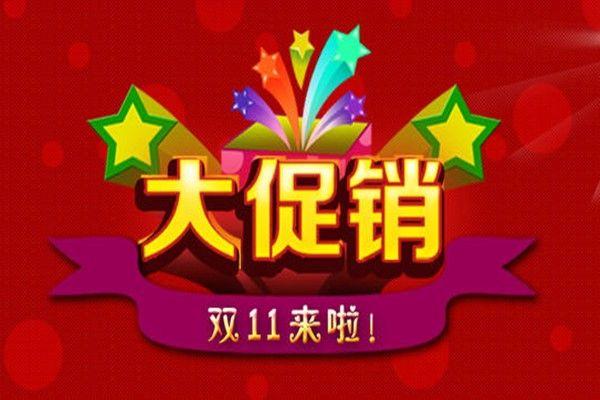 PK10牛牛游戏注册平台