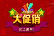 CG赛车开奖结果app
