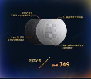 iphone12参数配置介绍:苹果12参数配置详细一览图片2
