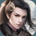 蜀山求劍官方正版手游 v1.0