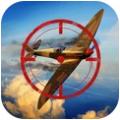 全球戰機挑戰游戲安卓版 v1.0
