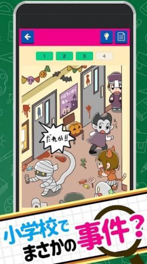 口袋少年侦探团游戏图2