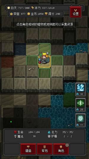 沙盒勇者破解版图2