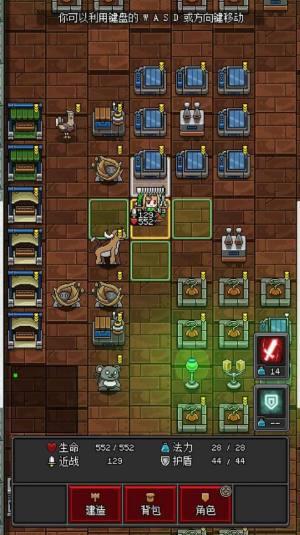 沙盒勇者破解版图1