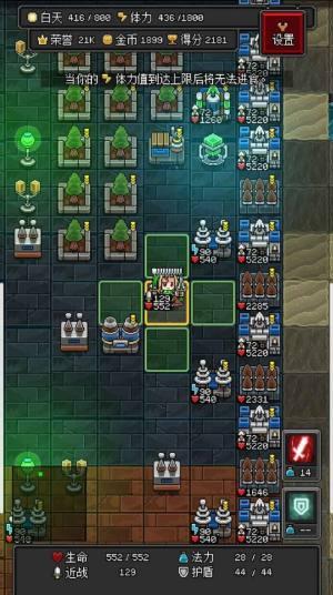 沙盒勇者破解版图3