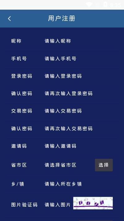 蓝海全球视商APP分红版图2: