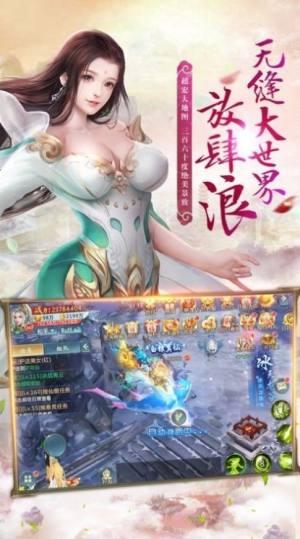 战玲珑魔道祖师手游官方版图片1