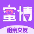 蜜情app