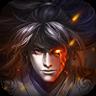 入魔道手游官方正式版 v0.17.5