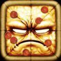 披萨大战游戏官方版