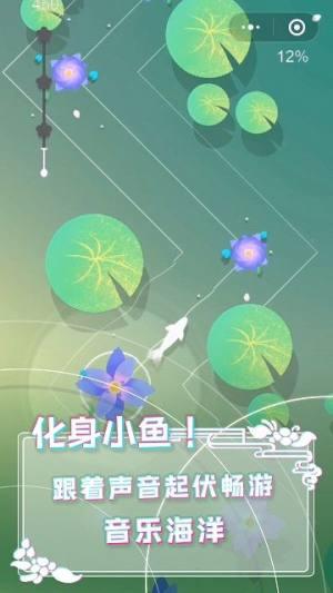 国风电音游戏安卓破解版图片1