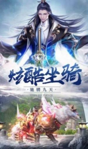 神灵之怒手游官方安卓版图片1