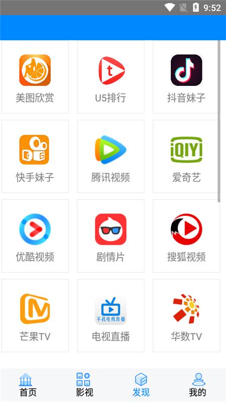 速瓜视频app免费破解版图3: