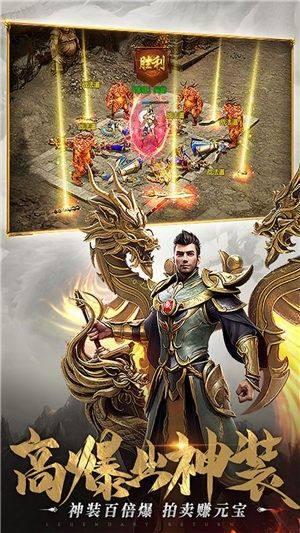战火屠城手游官网正式版图片1