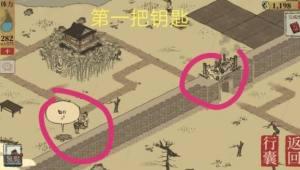 江南百景图苏州探险宝箱位置大全:苏州宝箱钥匙位置分布图一览图片1