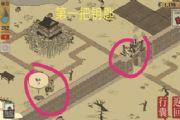 江南百景图苏州探险宝箱位置大全:苏州宝箱钥匙位置分布图一览[多图]