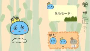 快跑小蓝虫游戏破解中文版图片2