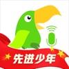 英语趣配音app下载免费