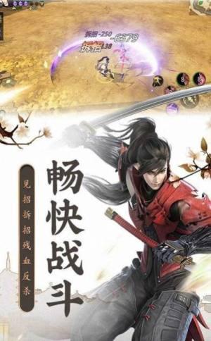 封天之命游戏官方正式版图片1