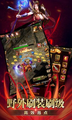 烈焰龙城超变版图3