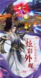 幻灭之剑手游图2