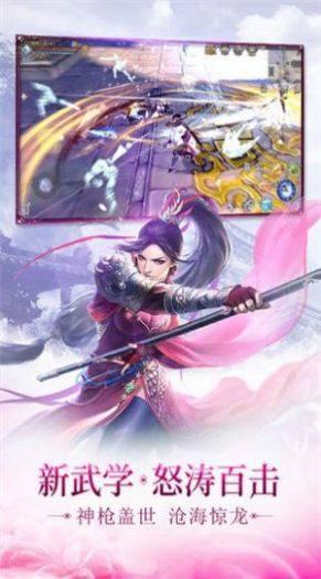 幻灭之剑手游图3